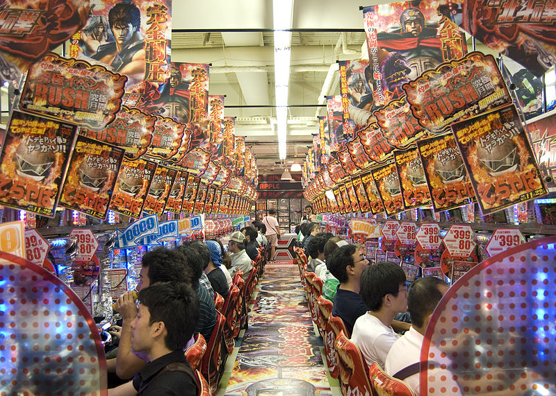 Electric City Akihabara Pachinko